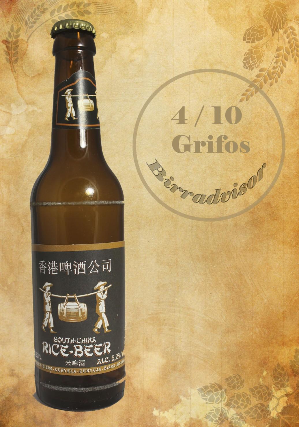 Rice-Beer