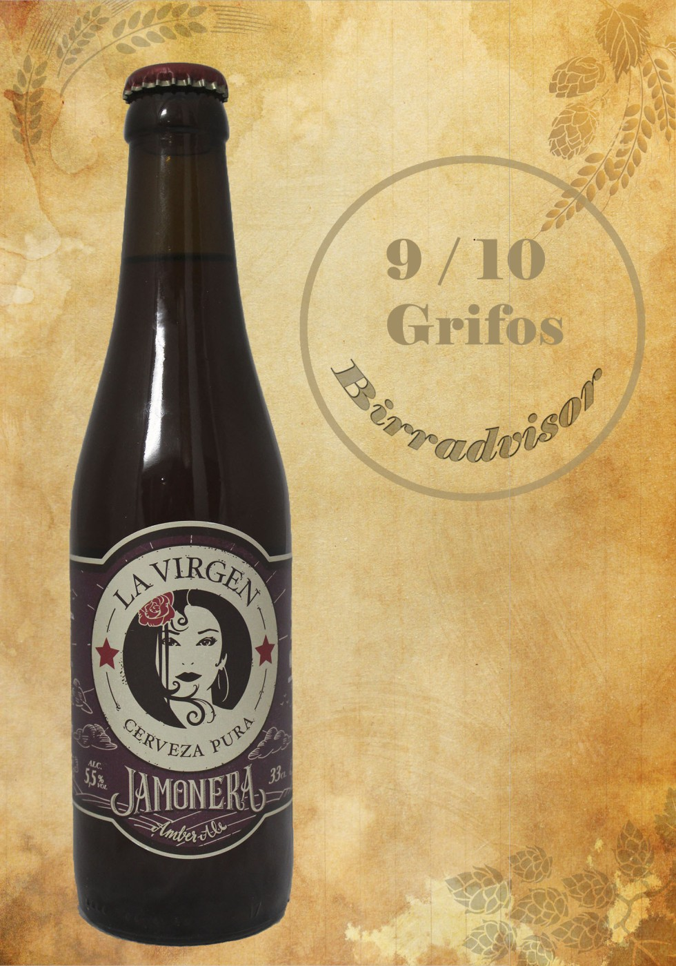Cerveza la virgen (jamonera).jpg